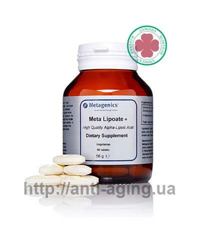 Meta Lipoate® 200 / Мета Липоэйт