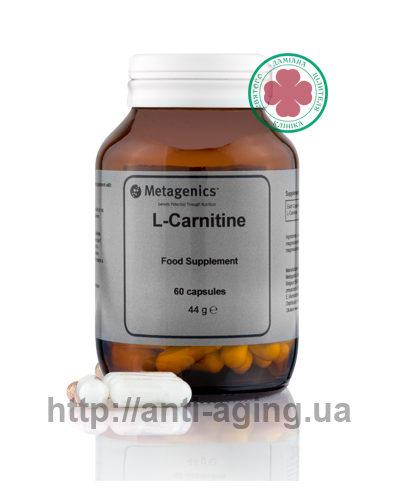 L-Carnitine / L-Карнитин