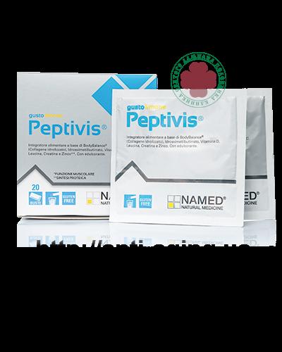 Peptivis Gusto Limone / Пептивис Густо Лимон